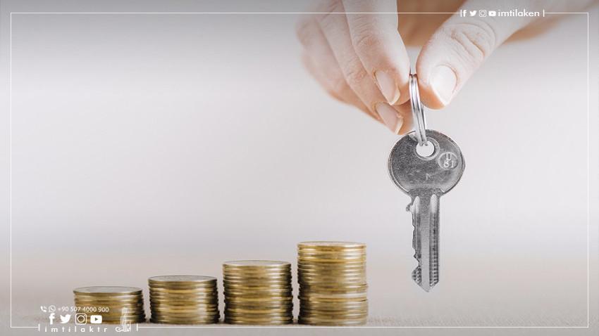 ما هي أهم العوامل المؤثرة على أسعار العقارات ؟