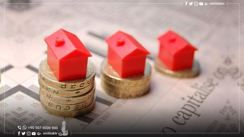 6 عوامل تؤدي إلى تفاوت أسعار البيوت في تركيا ضمن مناطق الاستثمار العقاري