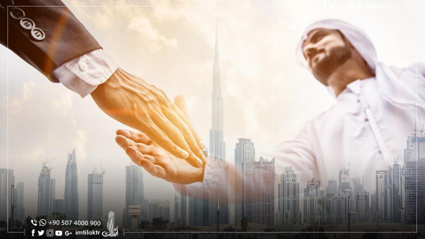 العقارات في تركيا: آفاق رحبة للاستثمارات السعودية
