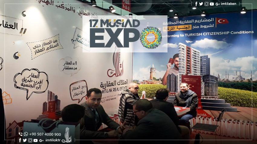 امتلاك العقارية تشارك في معرض موسياد إكسبو 17 في إسطنبول