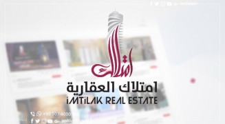 Imtilak Real Estate:  Story of Success and Flourishing Career