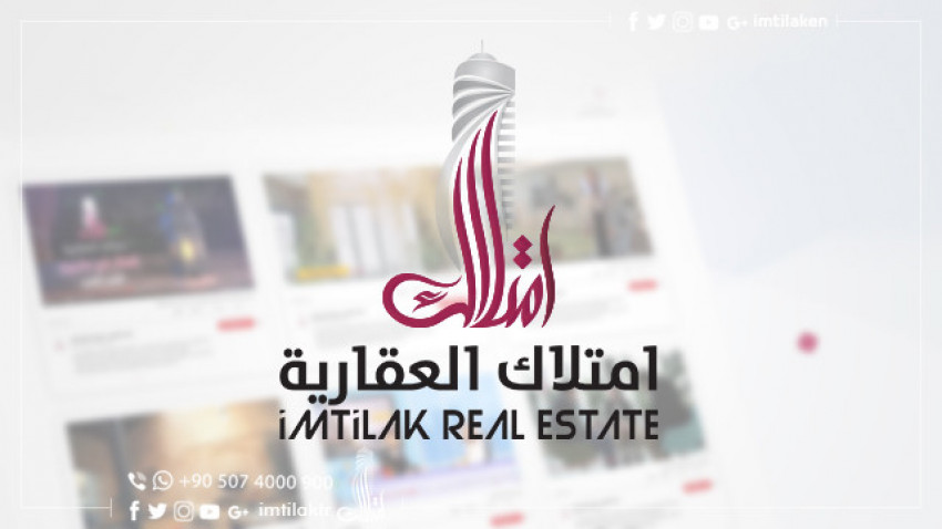 Imtilak Real Estate:  Story of Success and Flourishing Career