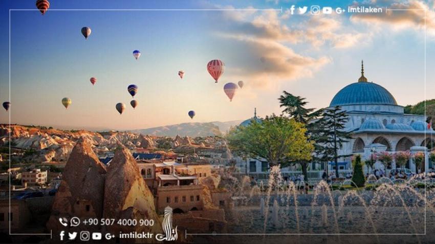 السياحة في تركيا: بين إسطنبول وكابادوكيا