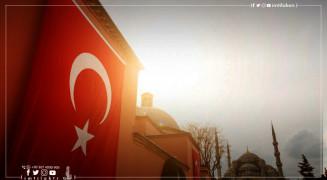 Les conditions les plus importantes pour l'accès à la citoyenneté turque
