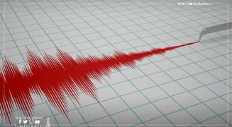 L'assurance tremblement de terre en Turquie