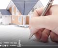 Informations détaillées sur le Droit de propriété permettant aux étrangers l'accès aux biens immobiliers en Turquie