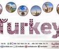 Information about Turkey