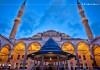 ماذا تعرف عن جامع الفاتح في اسطنبول؟