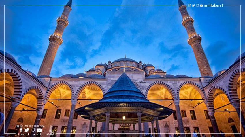 تعرف على جامع الفاتح: ذكرى باقية لفتح إسطنبول