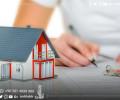 L'accès des syriens à la propriété immobilière en Turquie : Le Syrien a-t-il le droit d'acheter une maison en Turquie?