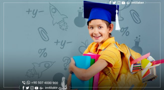 المدارس العالمية والمدارس العربية في إسطنبول 2018
