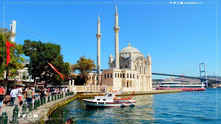 جامع اورتاكوي في اسطنبول: تحفة بديعة على ضفاف البوسفور