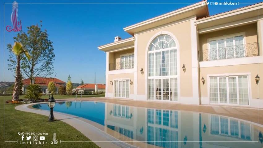 اسعار البيوت الريفيه في تركيا