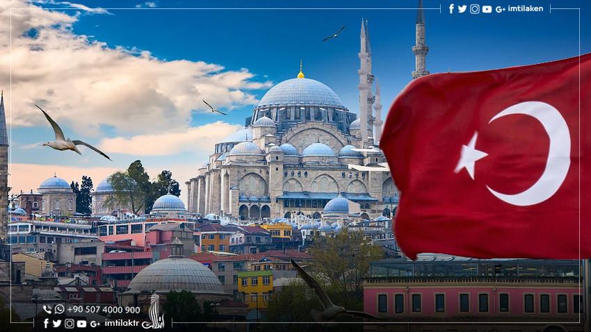 معلومات عامة عن تركيا