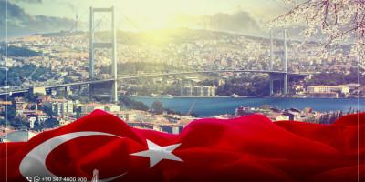 Informations sur la Turquie