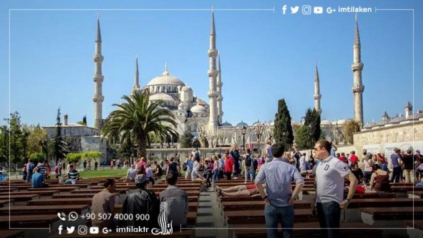 السياحة في اسطنبول ولماذا الاستثمار فيها (1)؟