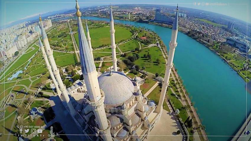مسجد سابانجى مركز الموجود في أضنة : رمز متألق في المدينة