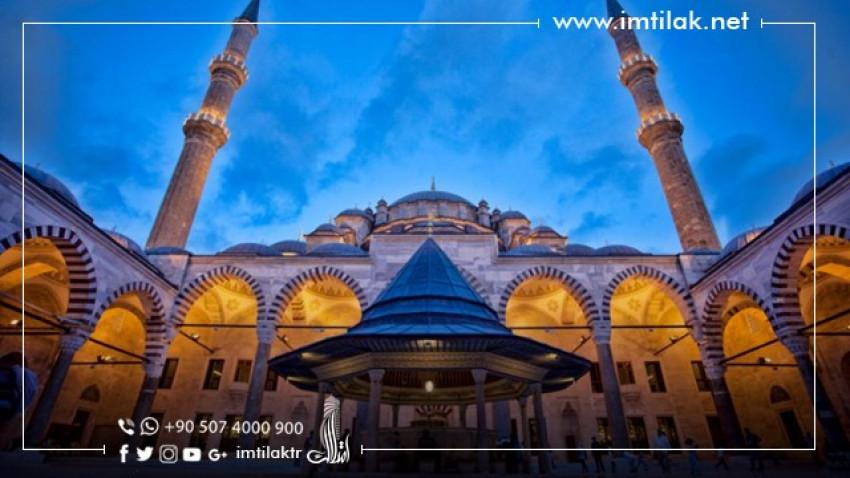 إسطنبول حاضرٌ جذّاب وتاريخٌ عريق واستثمار حقيقي