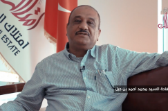 Testimonial of Mr. Mohamad bin Jabal – Saudi Arabia