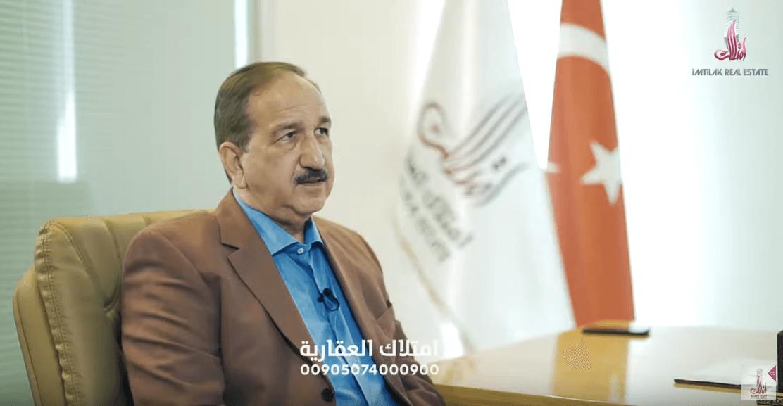 Il a obtenu la citoyenneté turque en 100 jours par l'intermédiaire d'Imtilak Immobilier