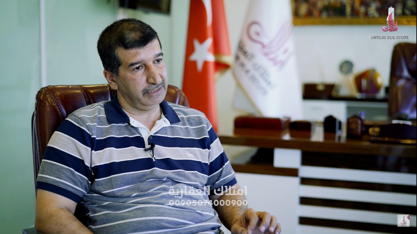 كيف حصل عميل امتلاك العقارية على الجنسية التركية مقابل شراء عقار