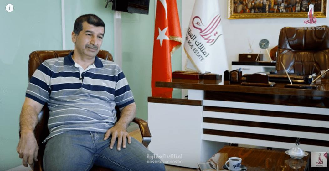 خلال 3 أشهر حصل على الجنسية التركية مقابل عقار بمساعدة امتلاك العقارية