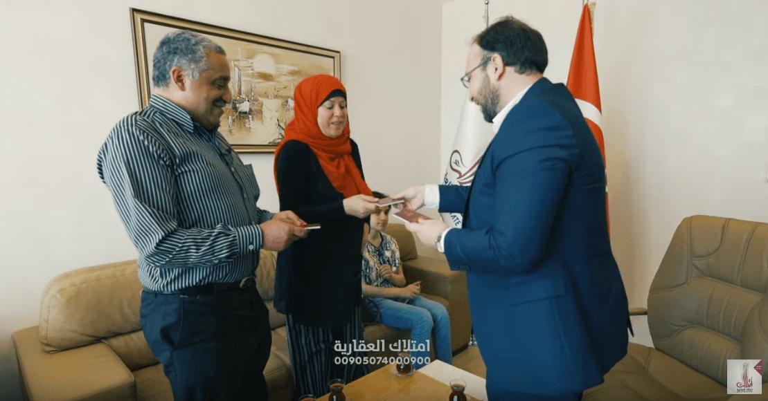 فضّل تركيا على أوروبا واستلم الجواز التركي من امتلاك العقارية في 3 أشهر