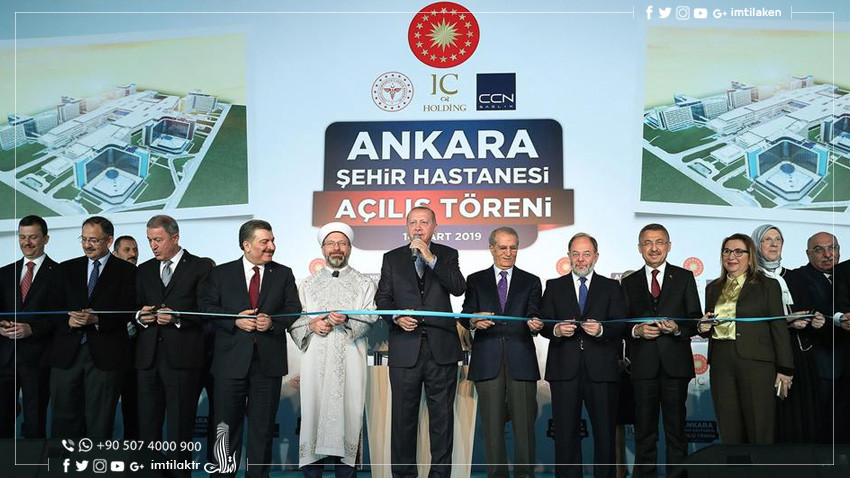Ankara Medical City: Erdogan Inaugurates the Largest Medical City in Europe