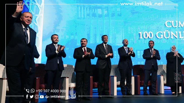 The Business World Welcomes the Turkish presidential Cabinet Program within 100 days