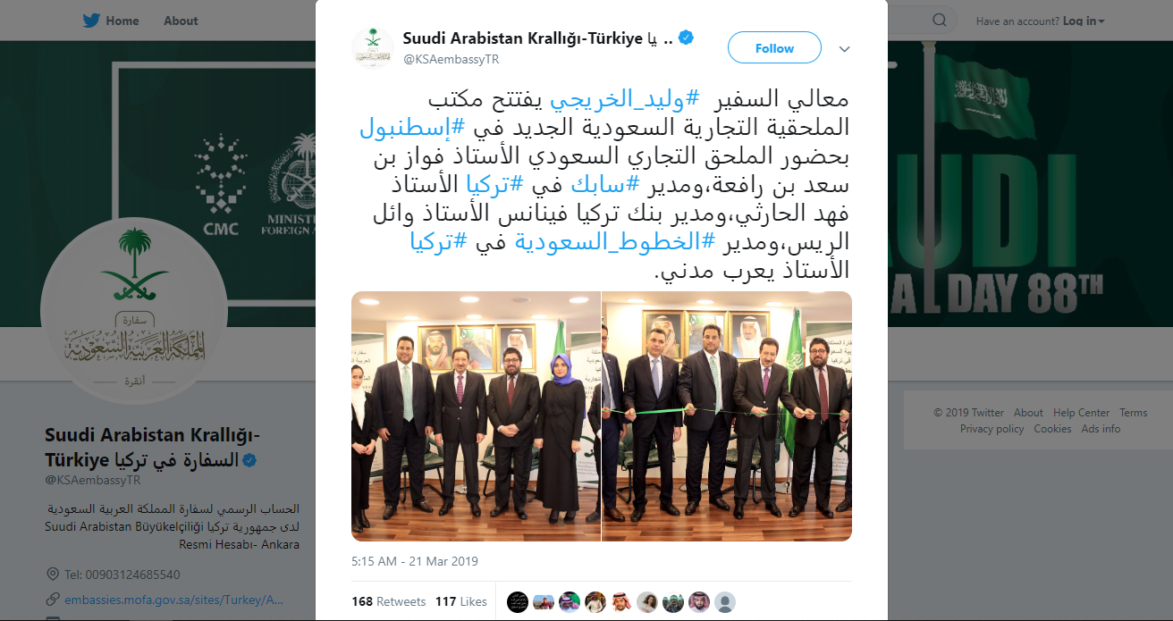 Saudi Commercial Attaché Istanbul