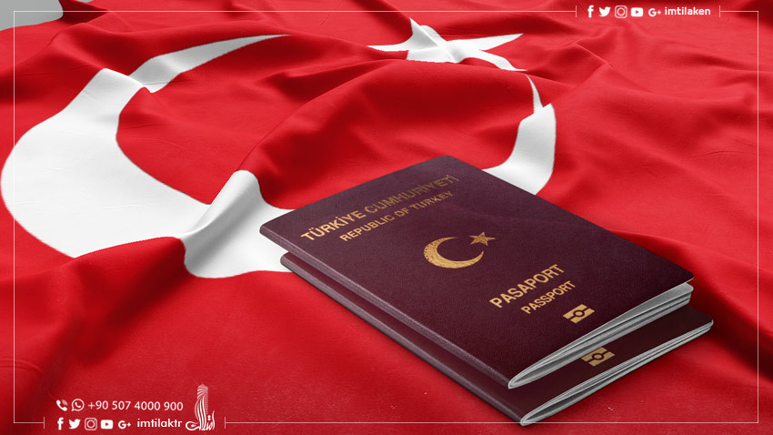 Turkey's Passport Is Ranked 34th in the World || Imtilak