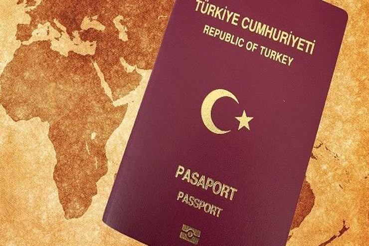 تابعیت ترکیه