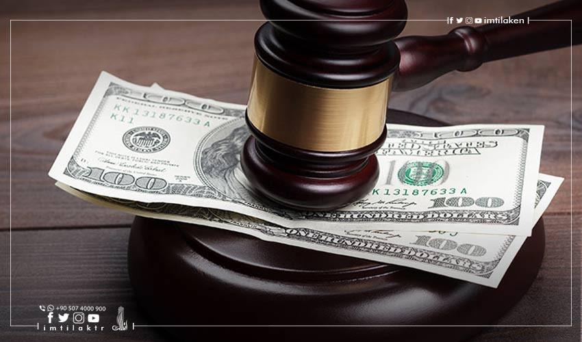 0173e1740 ضريبة التوريث وقانون الميراث في تركيا مقالات تهمّك