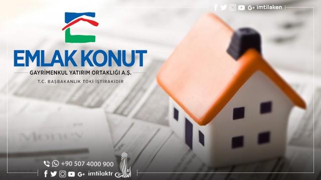 bf47a6ccce1d4 ترجمة وثيقة الضمان الحكومي في تركيا من شركة أملاك كونوت مقالات تهمّك