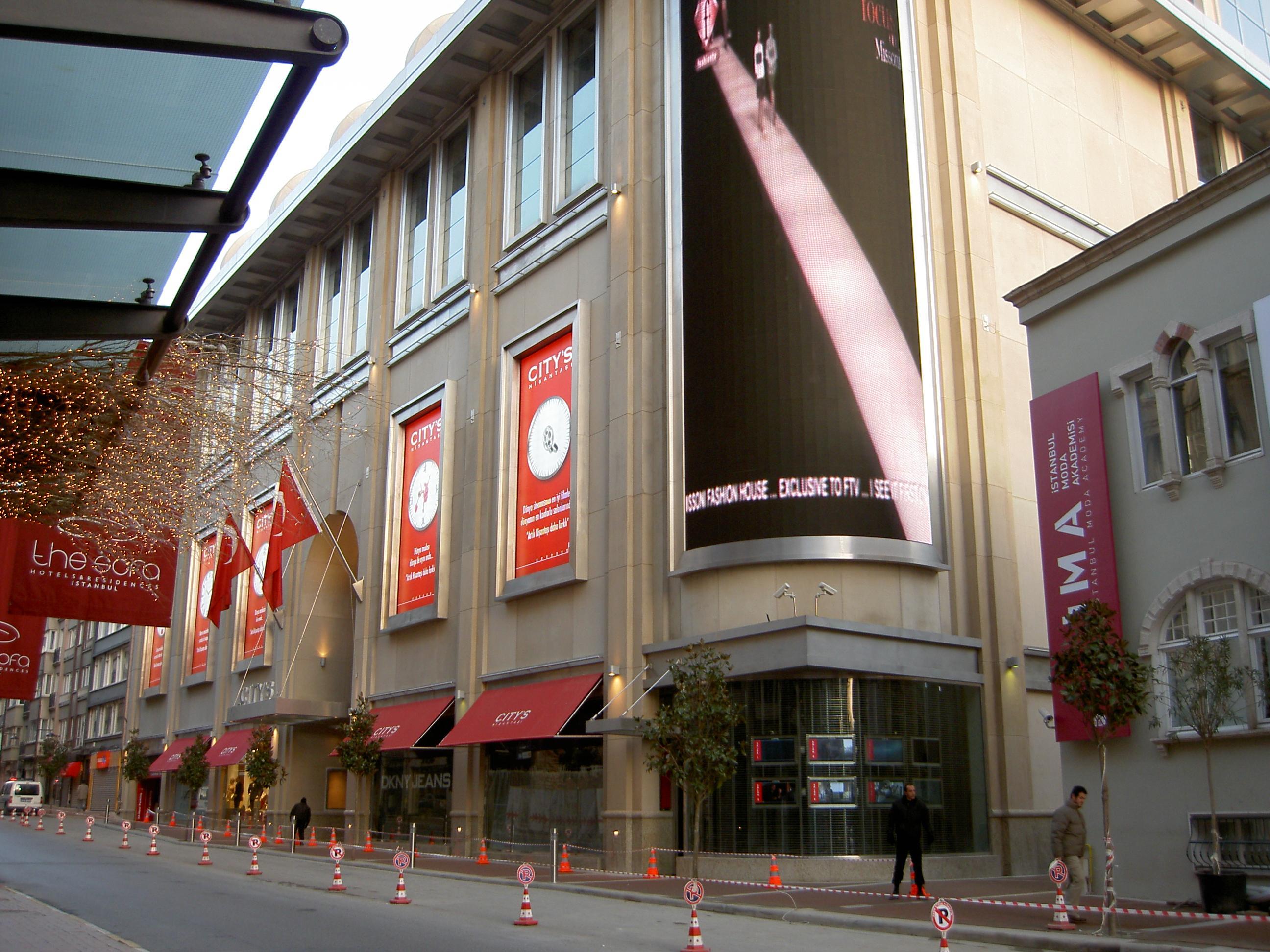 مول سيتيز نيشانتاشي للتسوق في اسطنبول