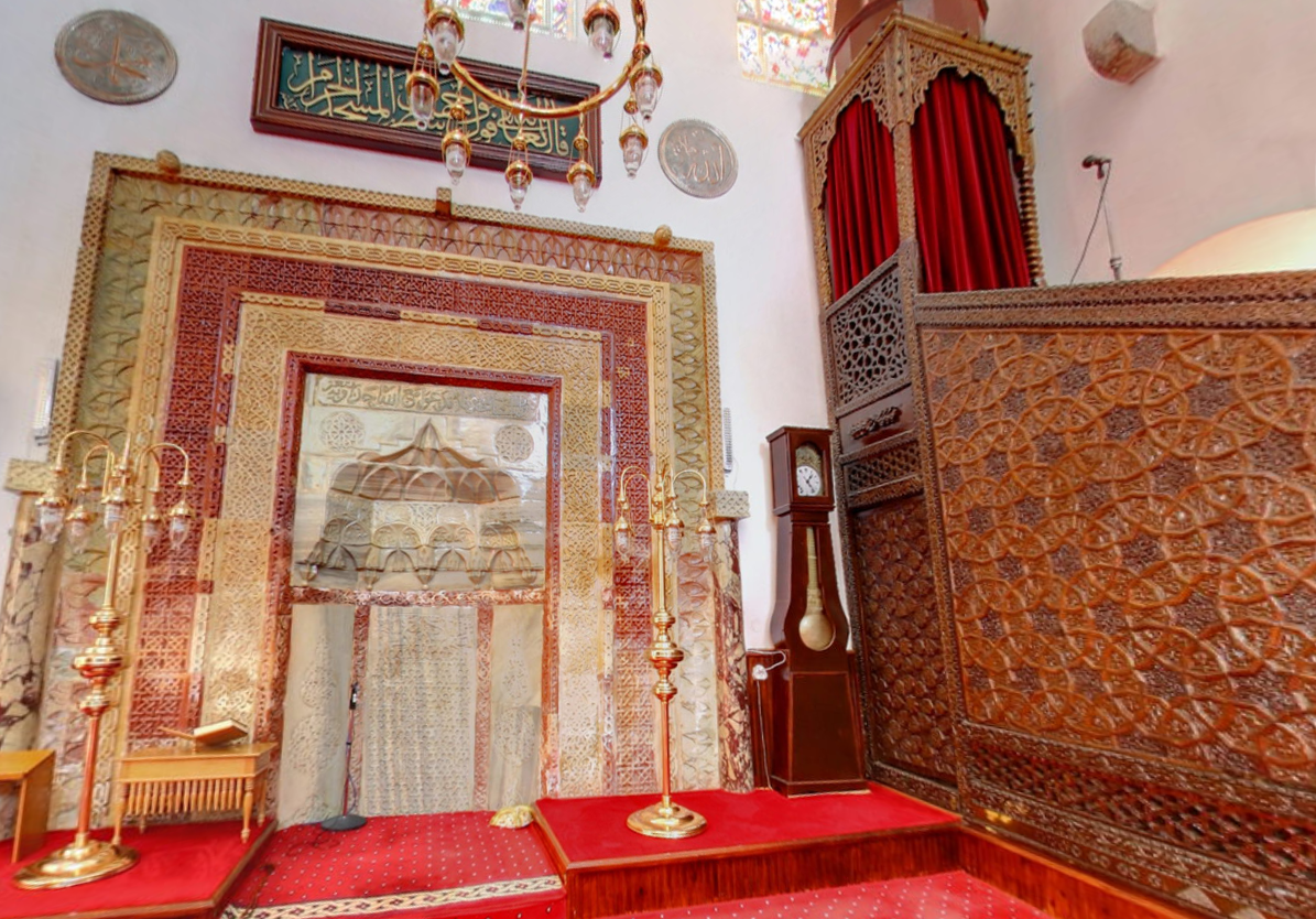 The Grand Fatih Mosque In Ortahisar Trabzon