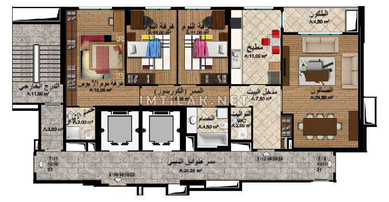 Istanbul Properties For Sale - Bashak Shahir Project