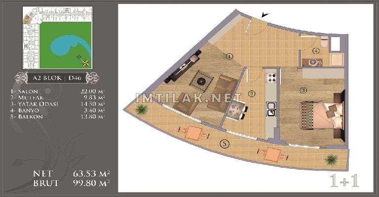 مجمع كورت كوي 560