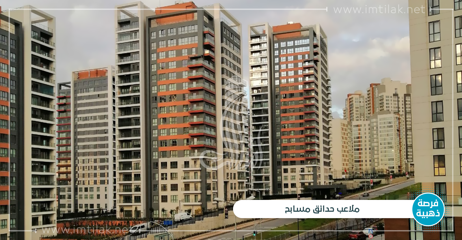 Apartments for sale in Kayasehir area IMT - 233