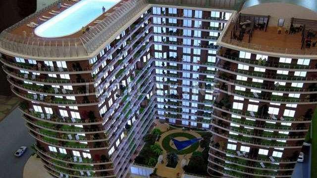 Terrace Garden Residence